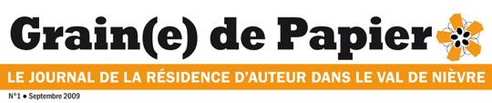 grain_de_papier.png